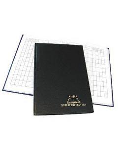 Książka korespondencyjna A4 96 kartek - czarna WARTA 1824-229-010